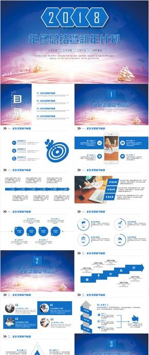 创意大气工作总结个人业绩汇报述职报告PPT模板