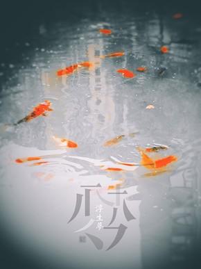 中国梦幻灯片ppt模板