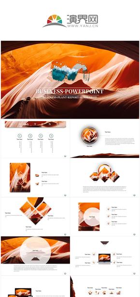 红色沙漠商务汇报商业汇报工作汇报计划总结欧美大气设计杂志风企业
