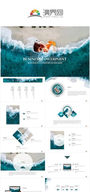 蓝色海洋商务汇报商业汇报工作汇报计划总结欧美大气设计杂志风企业