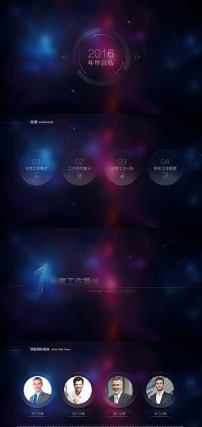 【星空】水晶质感IOS风格年终总结PPT模板