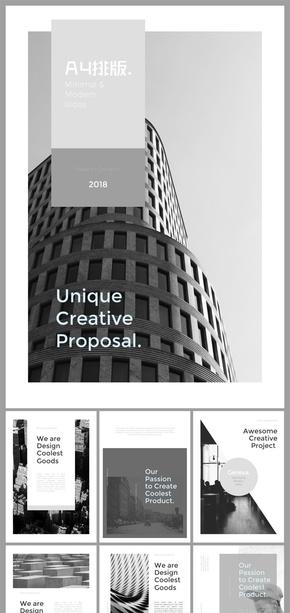 黑白灰时尚A4竖版商务演示PPT模板