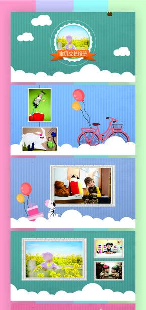 儿童相册 六一快乐相册PPT模板