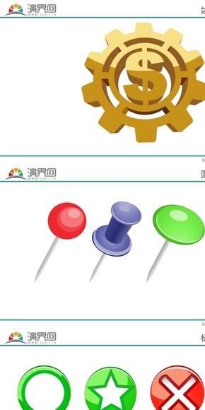 金融齿轮,颜色图标,抽象圆弧