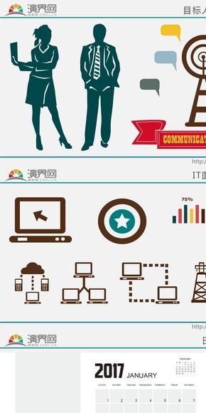目标人物信息柱形图
