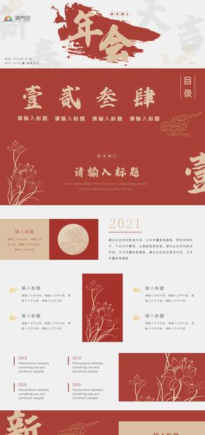 红色复古中国风宽屏PPT模板