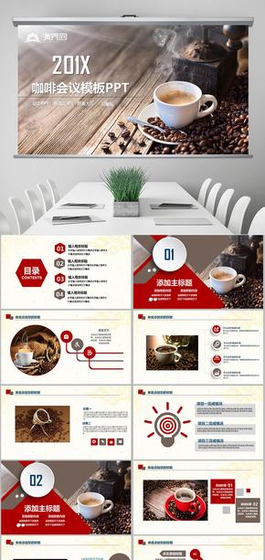 美味咖啡纵享优雅咖啡pp咖啡杯 奶茶 杯子 咖啡 动态优雅 咖啡动态 咖啡美味