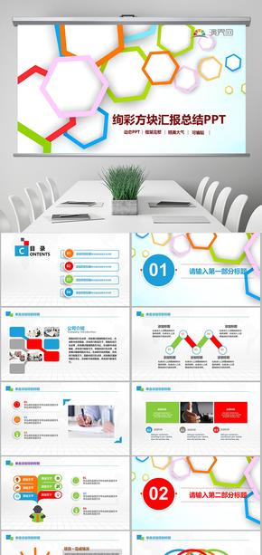 抽象商务蓝色方块科技PPT计划述职报告信息工程公司互联网光纤IT信息网络通讯工程电子互联网