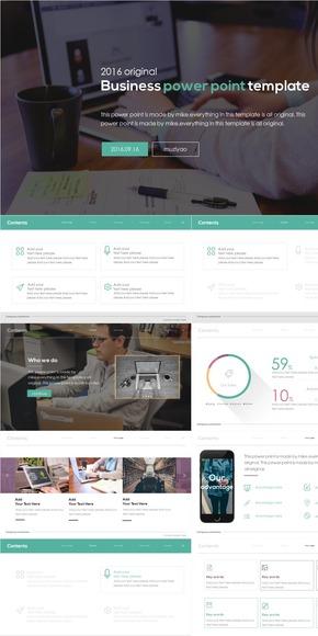 网页设计版式清新模板