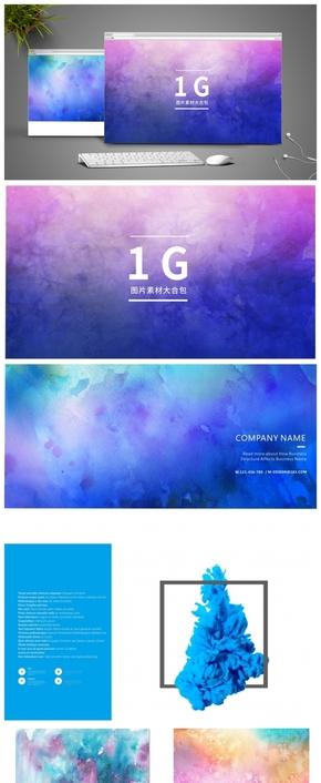 【免费分享】1G图片素材大合包