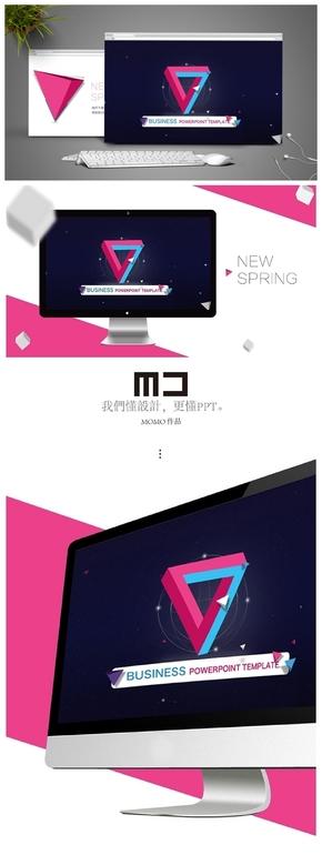 【震撼视觉】震撼炫彩时尚科技模板《NEW SPRING》——| BY MOMO |