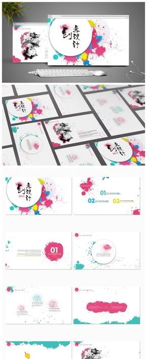 【独一无二】原创彩绘PPT模板《Flower》——| BY MOMO |