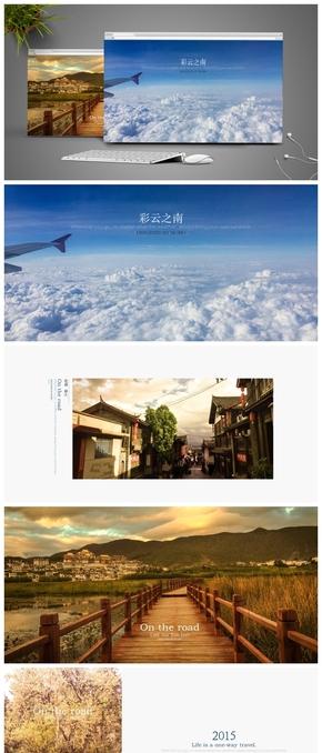【免费欣赏】风景心路第一期-彩云之南| BY MOMO |
