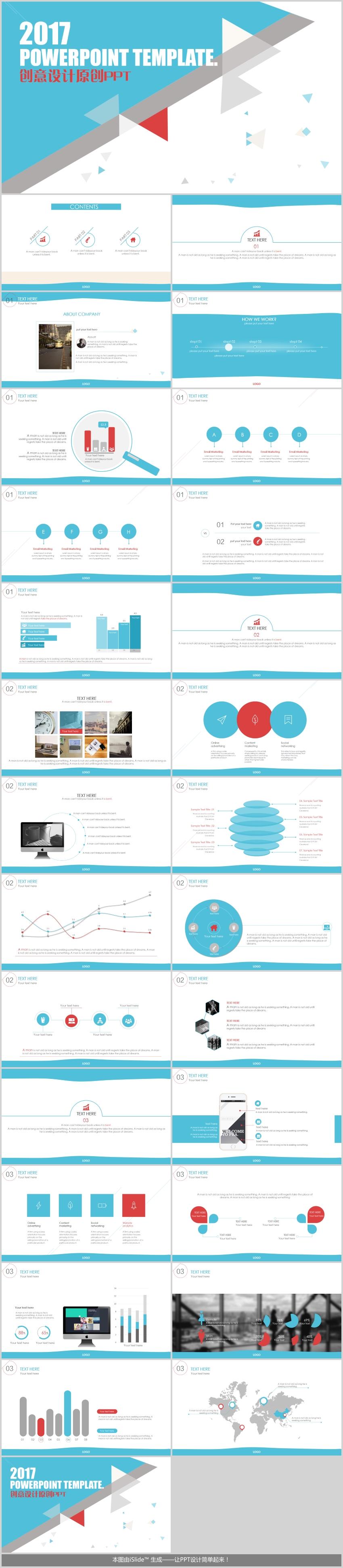 商务科技互联网商业计划书工作计划工作总结PPT模板