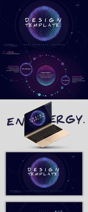 【ENERGY】创意科技演示设计