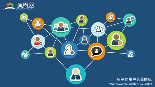 扁平化时间管理/购物图标树/用户矢量图标