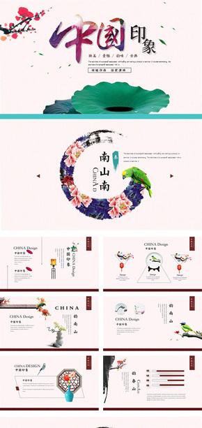 极美-素雅中国风水墨荷花PPT模板