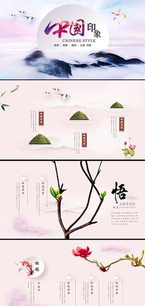 极美中国风ppt模版 梅兰竹菊
