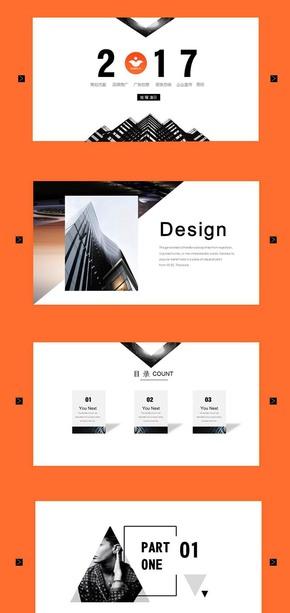 创意视觉工作报告PPT模板