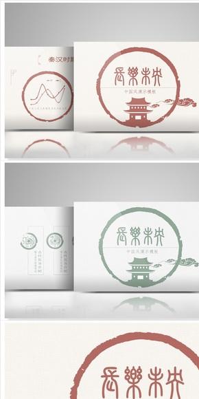 【繁花留云】长乐未央-水色檀色两套配色中国风PPT