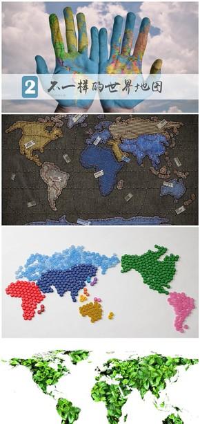 地理之不一样的世界地图-第二部分