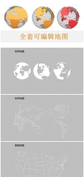 地理素材--全套可编辑地图