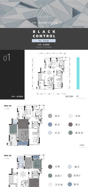 现代风格 室内设计 装潢 家具