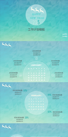 2015IOS工作计划(动态)