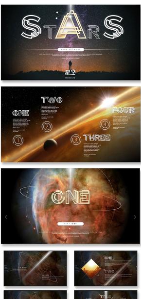 震撼星空大气创意动画商务汇报企业宣传创业路演广告宇宙科幻科技发布会PPT模板