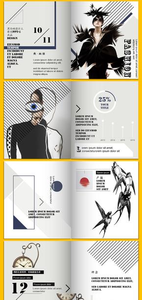 时尚黑白欧美风格翻页企业宣传画册酒店旅游摄影宣传电子相册