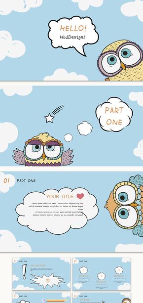 蓝天白云趣味俏皮手绘可爱卡通动漫动物儿童幼儿园家长会公开课课件幼教文艺期末创意