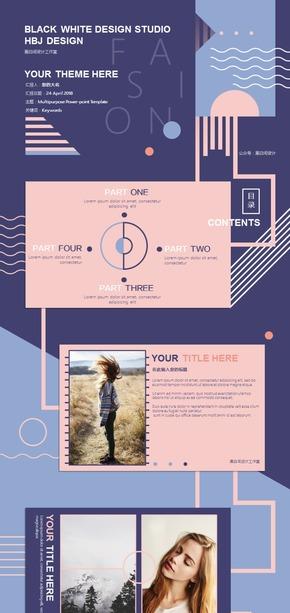 时尚色块创意排版极简线条几何拼接企业宣传模特摄影画册旅行画册酒店化妆品婚礼生日相册PPT模板