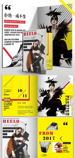 创意时尚杂志奢侈品风格宣传画册展示欧美服装模特潮流走秀时装广告摄影旅游电子相册