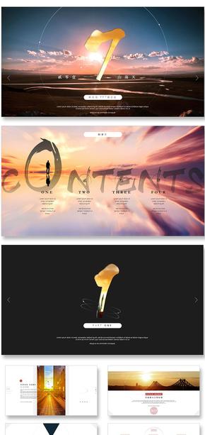 震撼发布年会2016年终总结年会颁奖新年工作计划发布会企业宣传画册模板