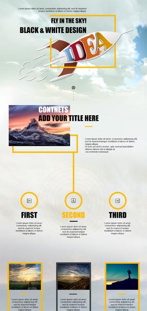 创意排版天空云朵文艺清新手绘课件旅游宣传画册个人简历课件PPT模板