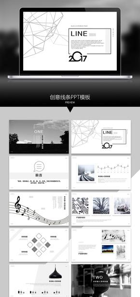 家电产品介绍ppt模板_素材_背景图片免费下载–演界网
