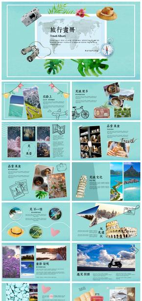 文藝唯美小清新旅游相冊旅行攝影電子相冊企業宣傳畫冊酒店青旅宣傳風景廣告輪播視頻PPT模板