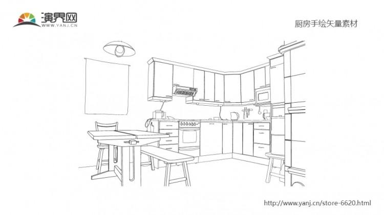 手绘厨房与图标云矢量图标素材