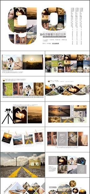 韓范文藝旅游愛好者遠行攝影清新唯美藝術紀念冊城市宣傳攝影培訓