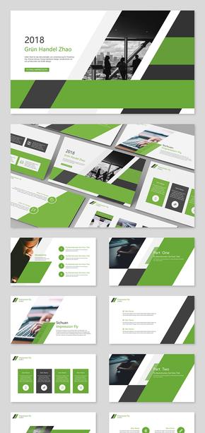 绿色商务通用模板