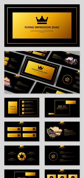 金色商务总结计划ppt模板