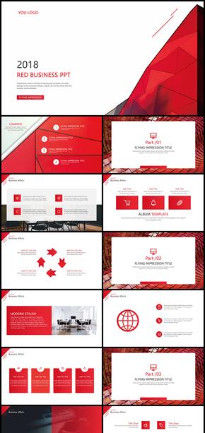 红色商务通用模板