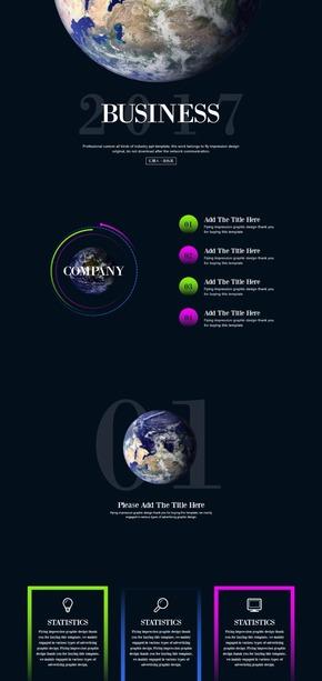 地球星空商务模板