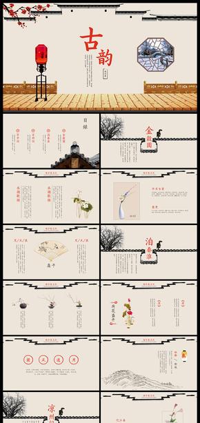 古韵中国风模板
