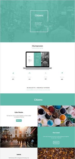 青色简约UI风格免费PPT---[二三年]《小市民》