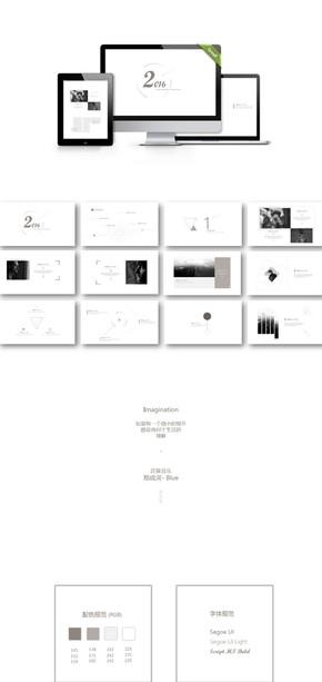2016创意简约PPT--[二三年]《Imagination》