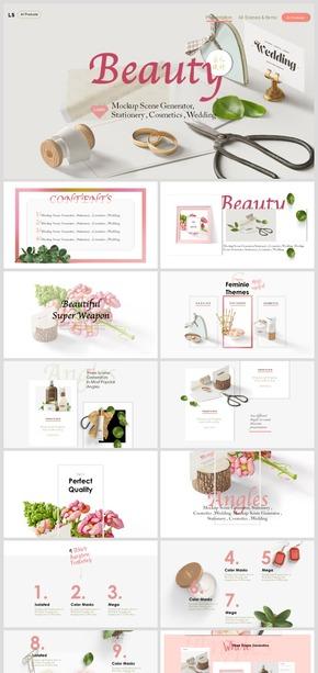 【更高端 潮时尚】高端品牌化妆品、婚礼活动策划方案-网页版式