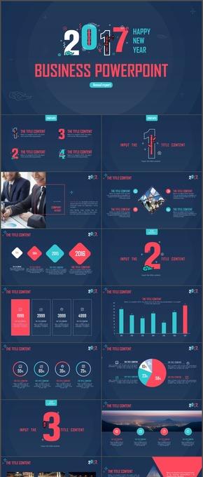 2017创意商务模板