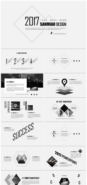 黑白创意线条空间商务模板