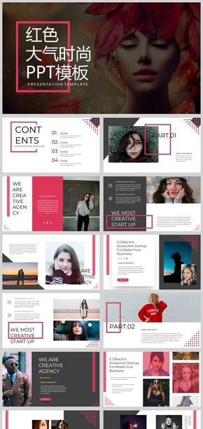欧美风红色大气简约品牌宣传时尚汇报PPT模板